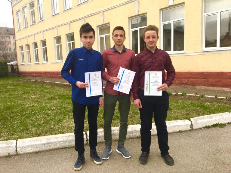 Вітаємо переможців IV етапу Всеукраїнських учнівських олімпіад!